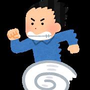 pose_hashiru_guruguru_man-1.png